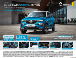 renault-kwid-neotech-edition-car-starting-rs-4-38-lakh-ad-bombay-times-10-10-2020