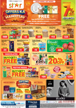 star-a-tata-and-tesco-enterprise-offers-ka-mahotsav-minimum-7%-off-everyday-ad-bombay-times-17-10-2020