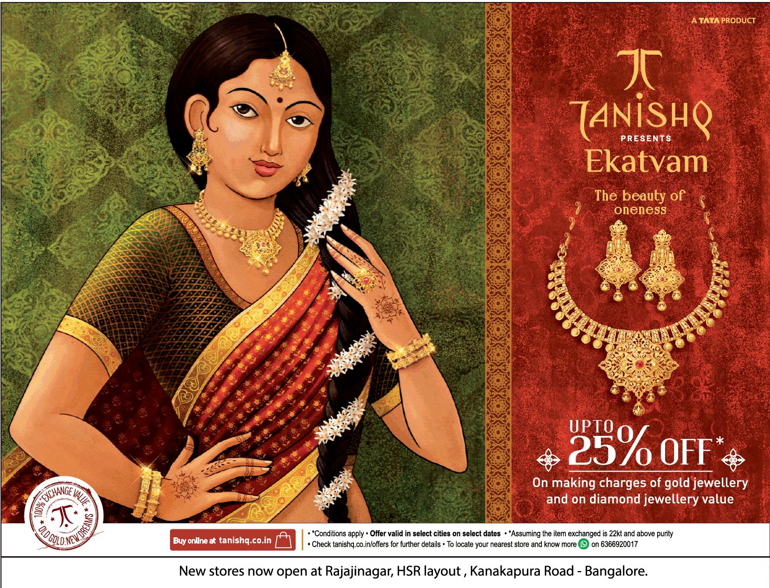 tanish-ekatvam-upto-25%-off-on-making-charges-of-gold-jewellery-ad-bangalore-times-16-10-2020