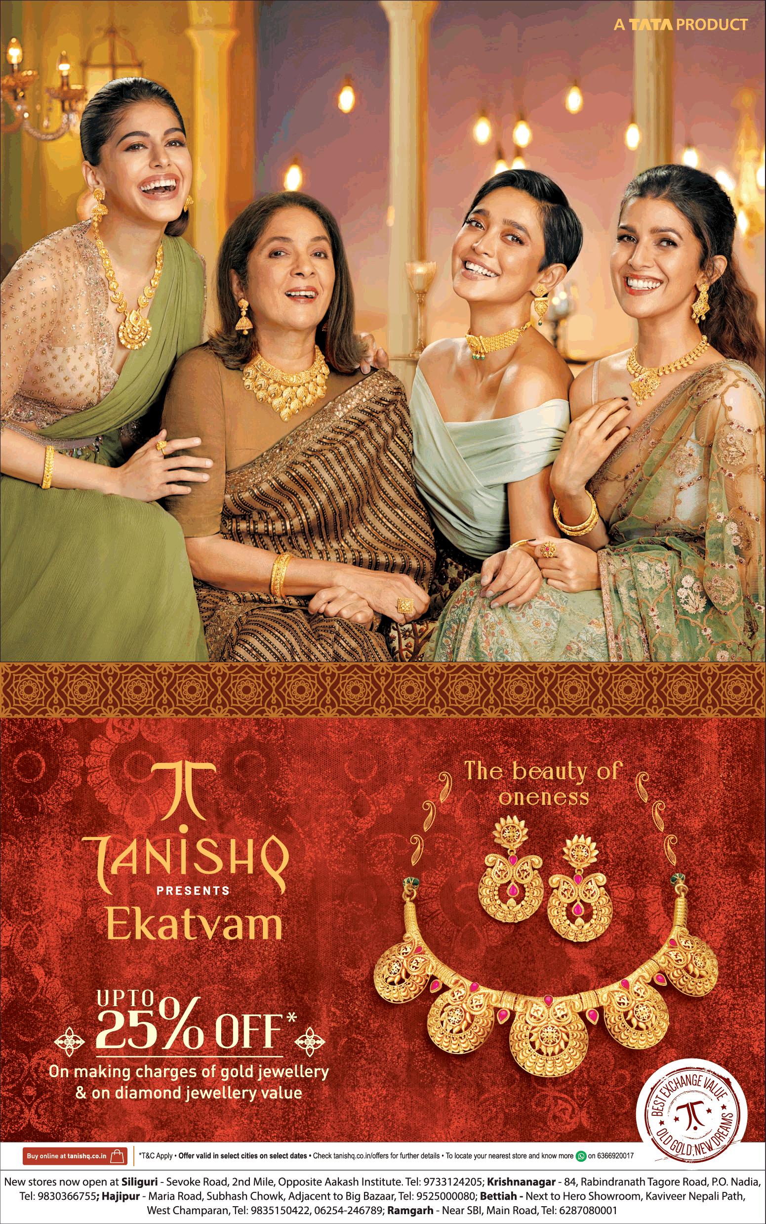 tanishq-ekatvam-casting-neena-gupta-nimrat-kaur-ad-toi-kolkata-31-10-2020