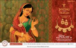 tanishq-ekatvam-the-beauty-of-oneness-upto-25%-off-ad-toi-mumbai-23-10-2020