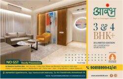 aarambh-apartments-chandkheda-28-limited-edition-air-conditioned-apartments-ad-toi-ahmedabad-1-11-2020