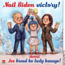 amul-nail-biden-victory-amul-joe-bread-ko-tasty-banaye-ad-toi-kolkata-9-11-2020