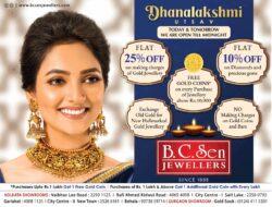 b-c-sen-jewellers-dhanalakshmi-utsav-ad-toi-kolkata-12-11-2020
