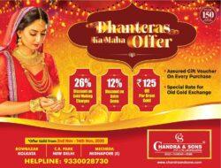 chandra-&-sons-jewellers-dhanteras-ka-maha-offer-ad-toi-kolkata-11-11-2020