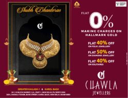 chawla-jewellers-shubh-dhanteras-flat-0%-making-charges-ad-toi-delhi-11-11-2020