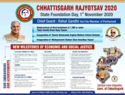 chhattisgarh-rajyotsav-2020-state-foundation-day-1st-november-2020-ad-toi-delhi-1-11-2020