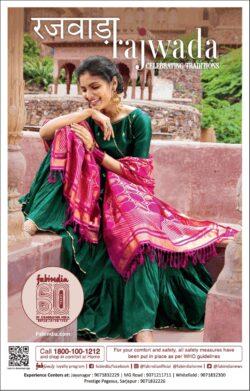 fabindia-rajwada-60years-of-celebrating-india-established-1960-ad-toi-bangalore-13-11-2020