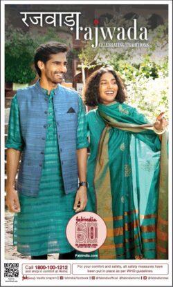 fabindia-rajwada-couple-in-green-ad-toi-kolkata-6-11-2020