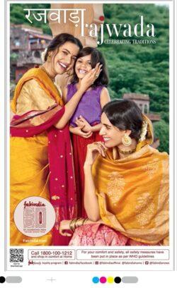 fabindia-rajwada-ladies-in-silk-ad-deccan-chronicle-6-11-2020