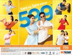 fbb-big-bazaar-sara-ka-sara-below-599-varun-dhawan-ad-toi-delhi-6-11-2020