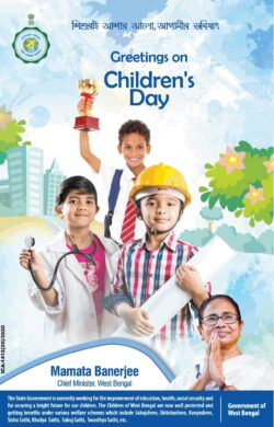 government-of-west-bengal-greetings-on-childrens-day-ad-toi-kolkata-14-11-2020