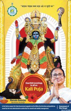 government-of-west-bengal-greetings-on-kali-puja-ad-toi-kolkata-14-11-2020