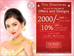 h-k-dutta-jewellers-this-dhanteras-we-give-you-the-best-of-offers-and-designs-ad-toi-kolkata-12-11-2020