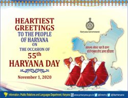 heartiest-greetings-to-the-people-of-haryana-on-the-occasion-of-55th-haryana-day-ad-toi-chandigarh-1-11-2020