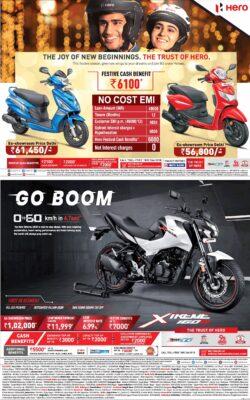 hero-xtreme-160-r-go-boom-0-to-60km-h-in-4-7-sec-ad-toi-delhi-11-11-2020