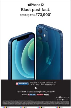 iphone-12-blast-past-fast-starting-from-rs-73900-ad-deccan-chronicle-6-11-2020