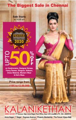 kalanikethan-festive-celebration-2020-upto-50%-off-sale-starts-at-10-05-am-ad-toi-chennai-11-11-2020