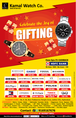 kamal-watch-co-celebrate-the-joy-of-gifting-50%-off-ad-toi-hyderabad-4-11-2020