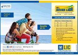 lic-jeevan-labh-life-insurance-policy-ad-toi-pune-9-11-2020