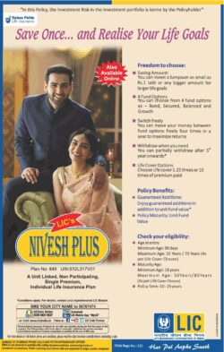 lic-nivesh-plus-save-once-and-realise-your-life-goals-ad-toi-mumbai-2-11-2020