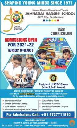 narsee-monjee-jamnabai-narsee-school-admissions-open-for-2021-22-ad-toi-ahmedabad-1-11-2020