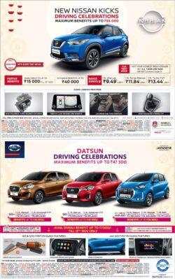 new-nissan-kicks-driving-celebrations-maximum-benefits-upto-rs-55000-ad-toi-delhi-4-11-2020