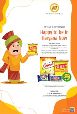 oswal-soap-happy-to-be-in-haryana-now-ad-toi-chandigarh-5-11-2020