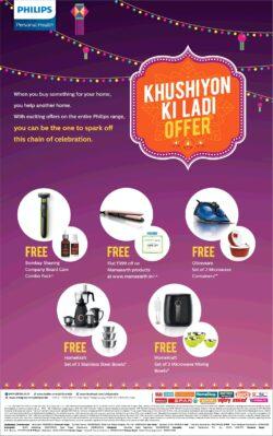 philips-personal-health-khushiyon-ki-ladi-offer-ad-toi-hyderabad-12-11-2020
