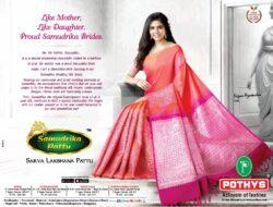 pothys-samudrika-pattu-sarva-lakshana-pattu-kanchipuram-work-ad-toi-chennai-1-11-2020