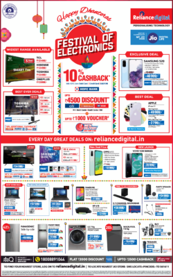 reliance-digital-happy-dhanteras-festival-of-electronics-10%-cashback-ad-toi-delhi-12-11-2020