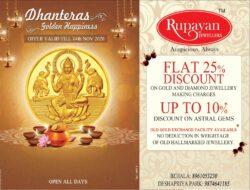 rupayan-jewellers-dhanteras-golden-happiness-flat-25-discount-ad-toi-kolkata-11-11-2020