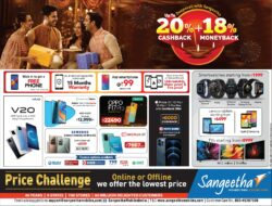 sangeetha-mobiles-price-challenge-online-or-offline-we-offer-the-lowest-price-ad-toi-bangalore-13-11-2020