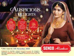 senco-alankar-jewellers-auspiciopus-delights-ad-toi-kolkata-12-11-2020