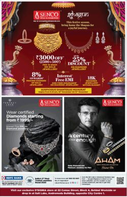 senco-gold-&-diamonds-jayotsav-shagun-this-festive-season-bring-home-the-shagun-for-a-joyful-journey-ad-toi-kolkata-11-11-2020