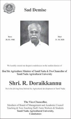 shri-r-doraikkannu-agriculture-minister-of-tamilnadu-sad-demise-ad-toi-chennai-2-11-2020