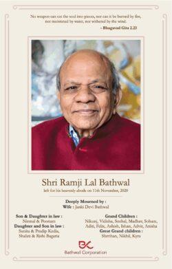 shri-ramji-lal-bathwal-obituary-ad-toi-kolkata-13-11-2020