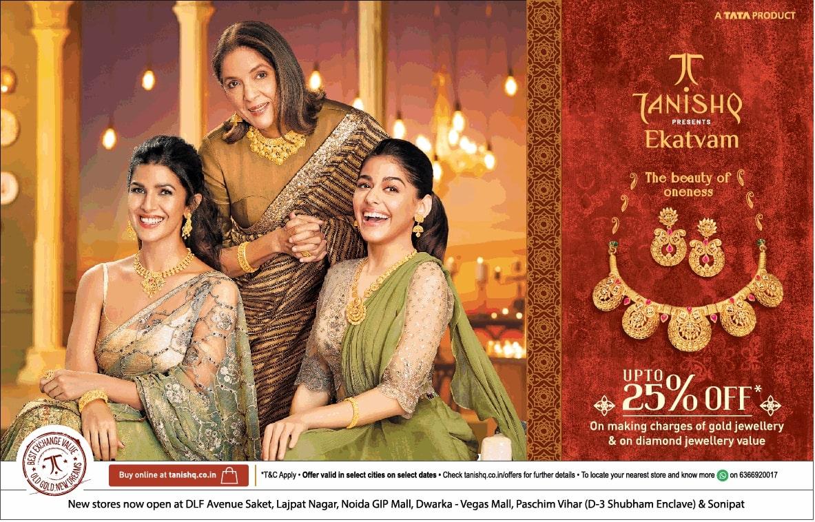 tanishq-ekatvam-jewellery-new-stores-now-open-in-delhi-ad-toi-delhi-3-11-2020