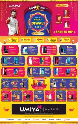 umiya-mobile-great-diwali-sale-ad-toi-ahmedabad-10-11-2020