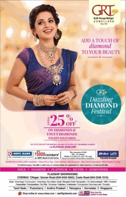 grt-jewellers-dazzling-diamond-festival-ad-chennai-times-31-12-2020