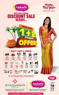 jeyachandran-textiles-new-year-and-pongal-discount-sale-begins-ad-chennai-times-31-12-2020