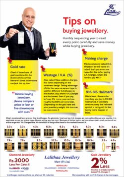 lalitha-jewellery-mart-p-ltd-tips-on-buying-jewellery-ad-times-of-india-bangalore-24-12-2020