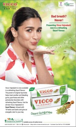 vicco-vajradanti-bad-breath-never-ad-times-of-india-mumbai-31-12-2020