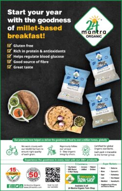 24-mantra-organic-start-your-year-with-goodness-of-millet-based-breakfast-ad-times-of-india-bangalore-02-01-2021