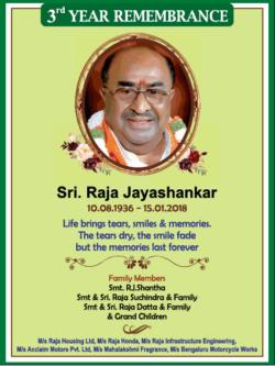 3rd-year-remembrance-sri-raja-jayashankar-ad-times-of-india-bangalore-15-01-2021