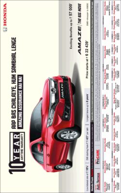 honda-amaze-price-starts-at-rupees-6-22-439-ad-delhi-times-17-01-2021
