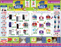 adishwar-electro-world-sankranti-festival-sale-ad-bangalore-times-14-01-2021