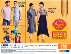 big-bazaar-fbb-style-up-pongal-visit-our-stores-ad-chennai-times-09-01-2021
