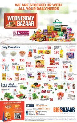 big-bazaar-wednesday-bazaar-ad-bombay-times-20-01-2021