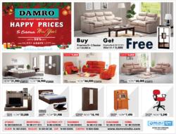 damro-south-asias-largest-furniture-manufacturer-ad-bangalore-times-14-01-2021